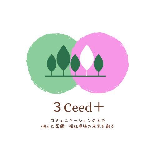 3Ceed+